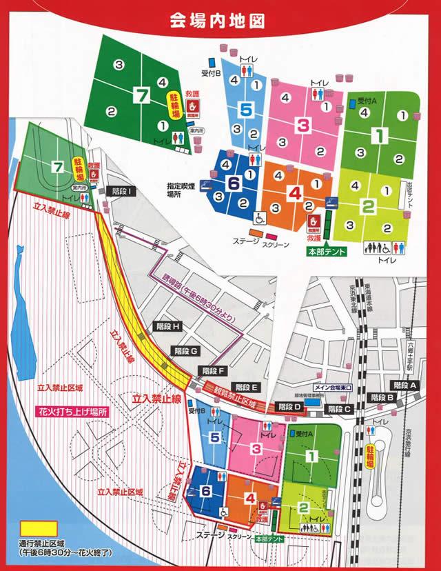 大田区多摩川六郷花火大会会場内地図