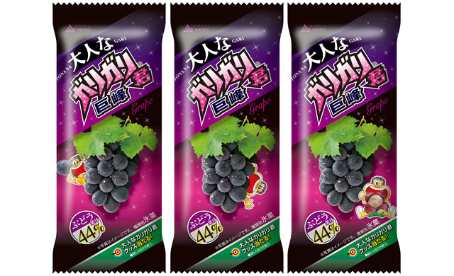 otona-garigarikun-grapes02.jpg