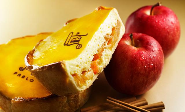 pablo-cinnamon-apple01.jpg