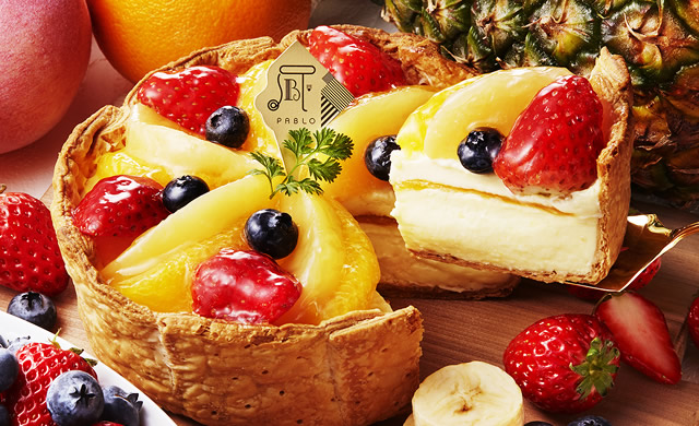 pablo-fruits-party01.jpg