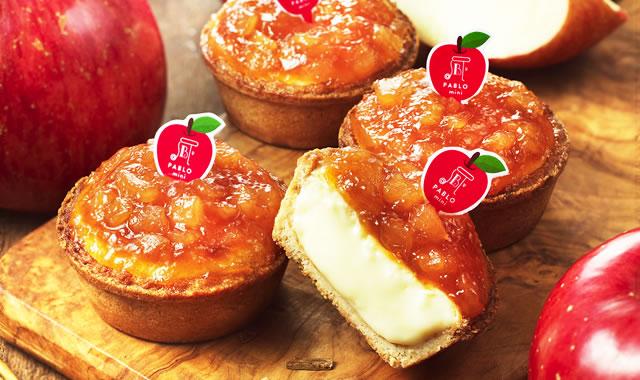 pablo-mini-cinnamon-apple01.jpg