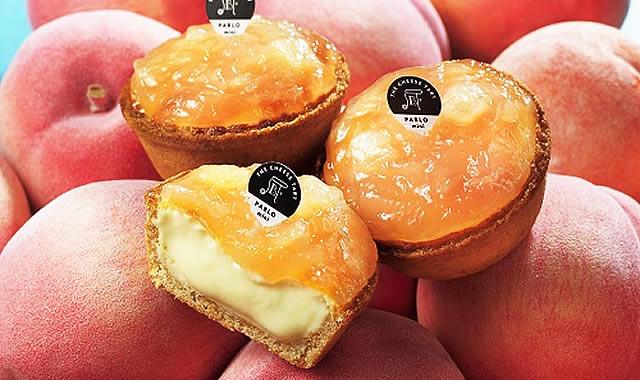 pablo-mini-peach01.jpg