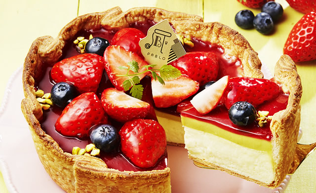 pablo-strawberry-pistachio2018_01.jpg