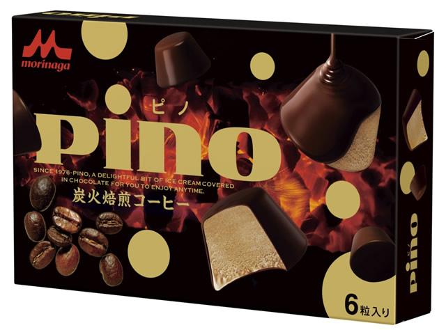 pino-coffee01.jpg