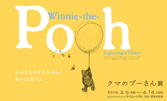 pooh01.jpg