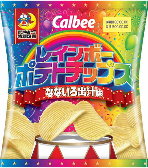 potato-chips-rainbow01.jpg