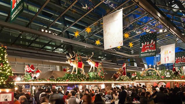 六本木ヒルズクリスマスマーケットの画像