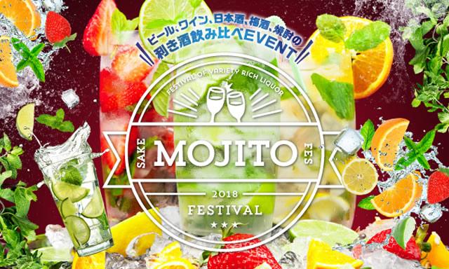 クレジットカード現金化東京都イベントモヒートフェスカードでお金