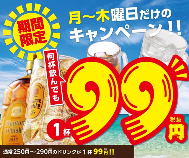 sakura-suisan1808_01.jpg