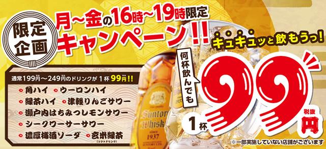 sakura-suisan1901_01.jpg