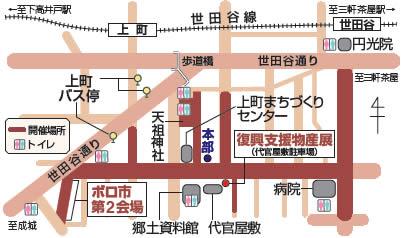 世田谷ボロ市 会場地図