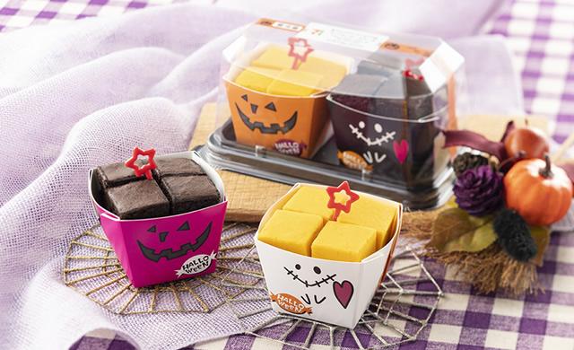 seven-seasonal-sweets01.jpg