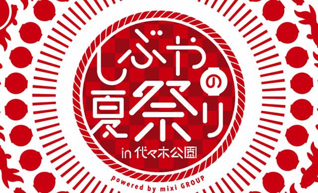 shibuya-natumaturi01.jpg
