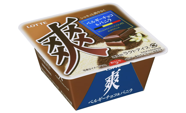 soh-chocolate-vanilla01.jpg