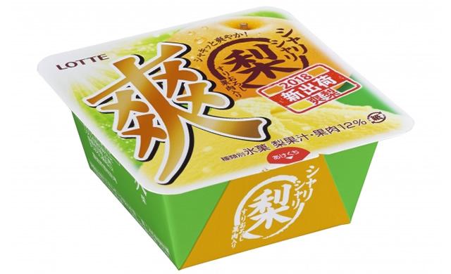 soh-nashi01.jpg