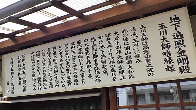 tamagawa-daishi-osunafumi_03.jpg