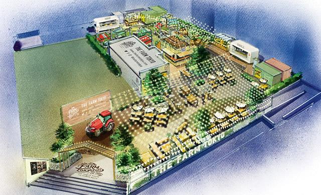 the-farm-tokyo01.jpg