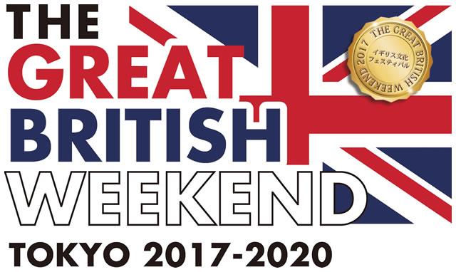 the-great-british-weekend01.jpg