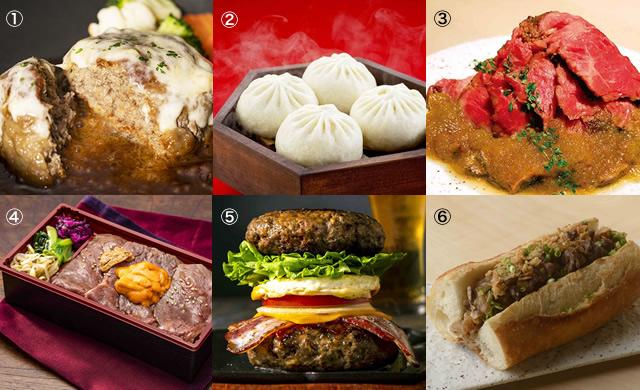 tobu-foodfes1906_01.jpg