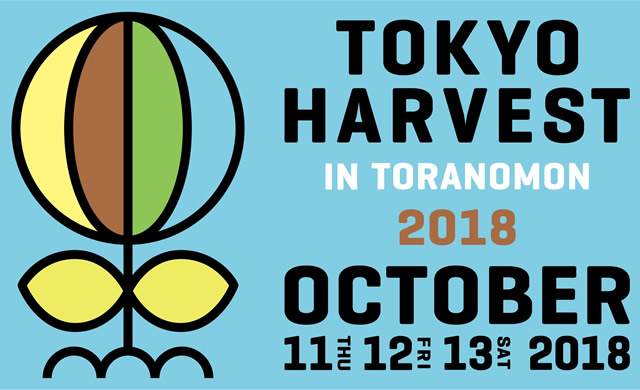 tokyo-harvest2018_01.jpg
