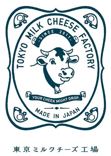 tokyomilkcheese-hoshizora02.jpg