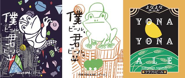 tokyu-honten-rf1904_03.jpg