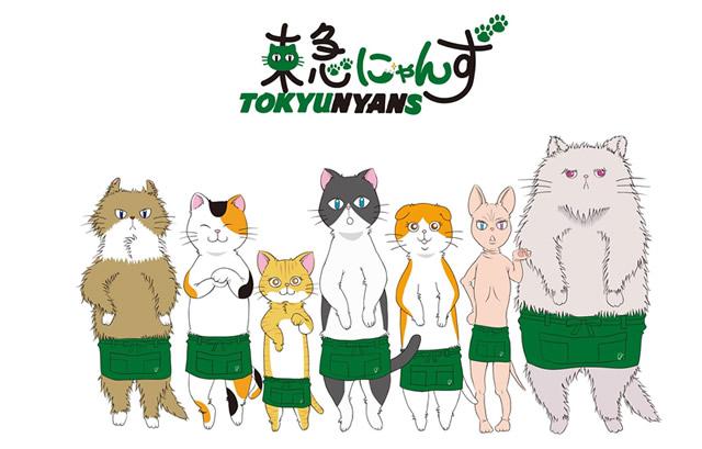 tokyu-nyans01.jpg