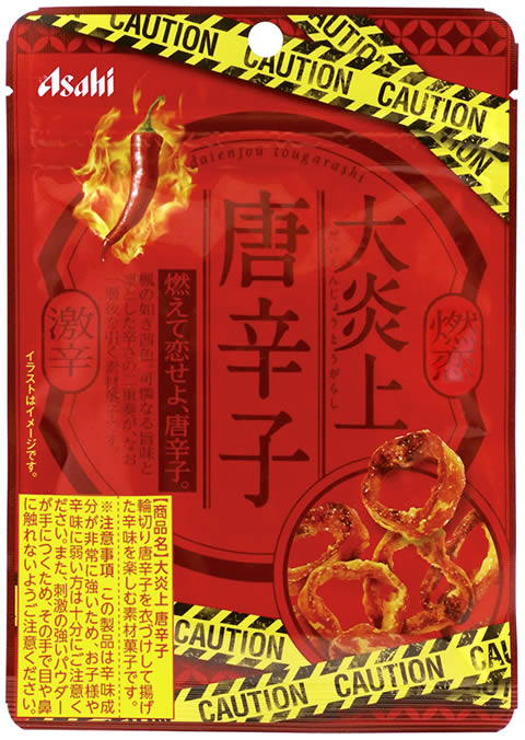 tougarashi-snack01.jpg