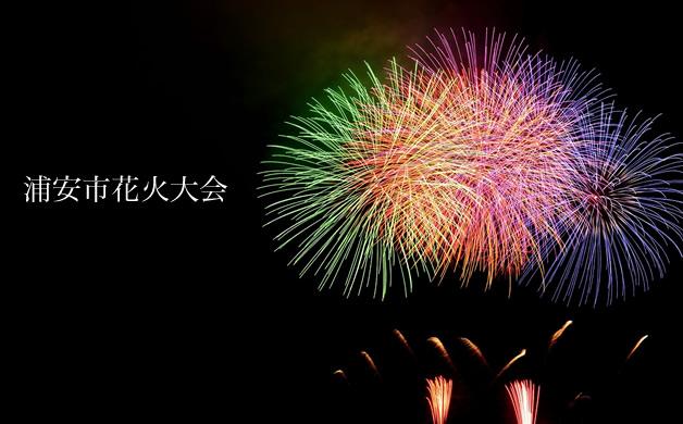 urayasu-hanabi2019_01.jpg