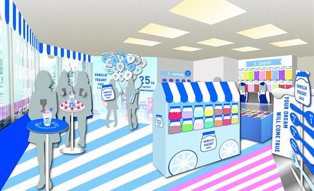vanilla-yogurt01.jpg