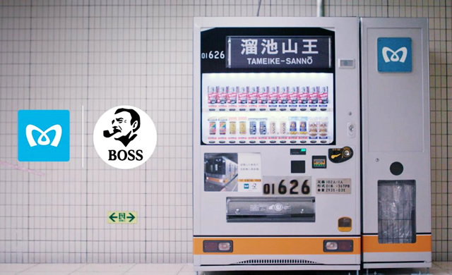 vending-train01.jpg