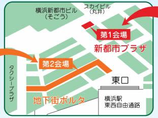 横浜トレインフェスティバルの地図