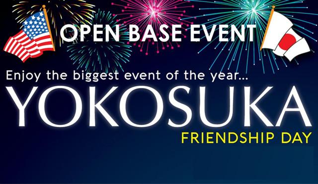 yokosuka-friendship-day2018_01.jpg