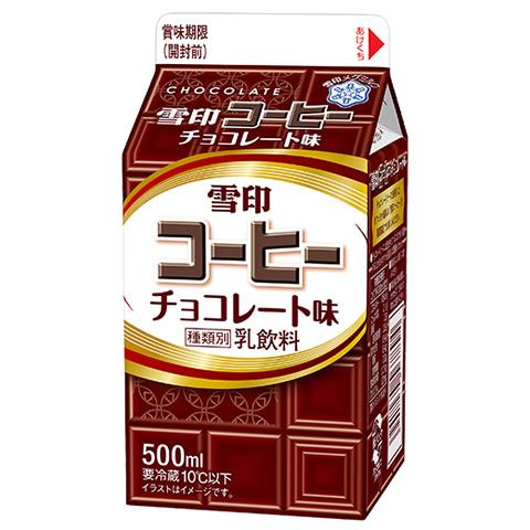 yukijirushi-coffee-choco01.jpg