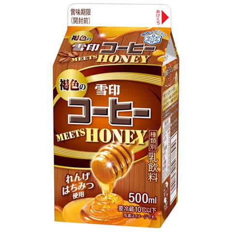 yukijirushi-coffee-honey02.jpg