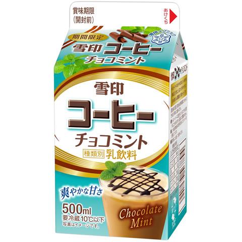 yukijirushi-coffee-mint01.jpg
