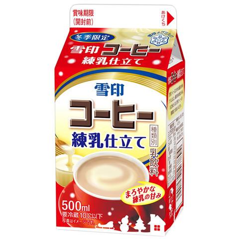 yukijirushi-coffee-rennyu01.jpg